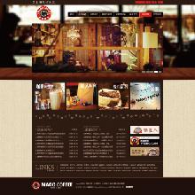 创意共和网站设计案例:猫窝咖啡网站设计