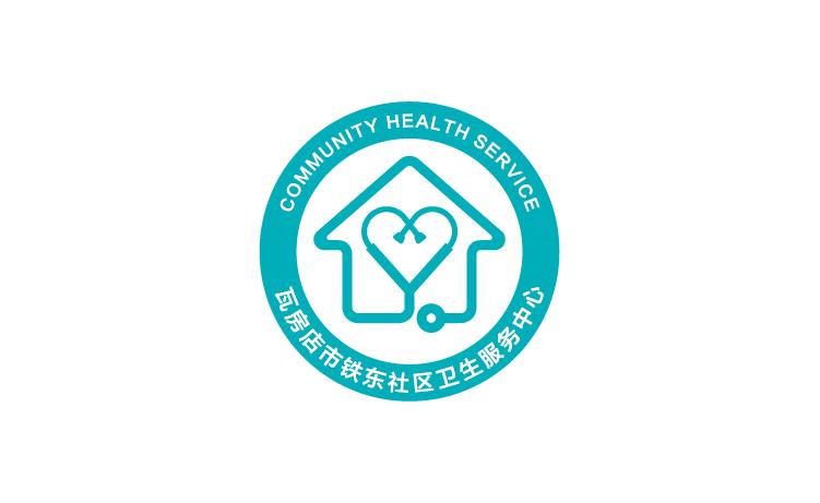 创意共和完成《铁东社区卫生服务中心》标志vi设计
