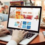创意共和电商UI设计案例:爱恩家家政连锁店网站设计