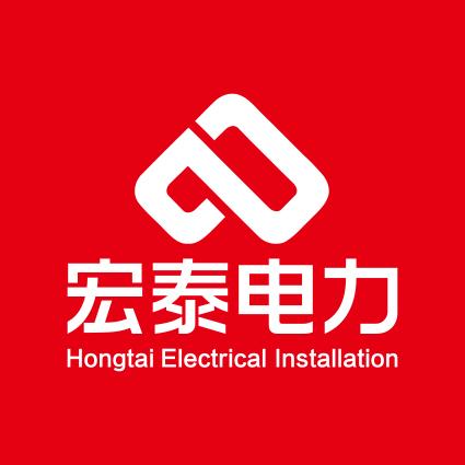 宏泰电力品牌设计/logo设计/vi设计