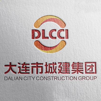 大连城建集团logo设计/vi设计/宣传册设计
