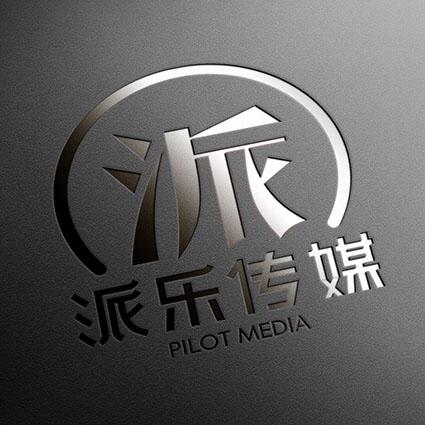 创意共和LOGO设计案例:派乐传媒影视LOGO设计