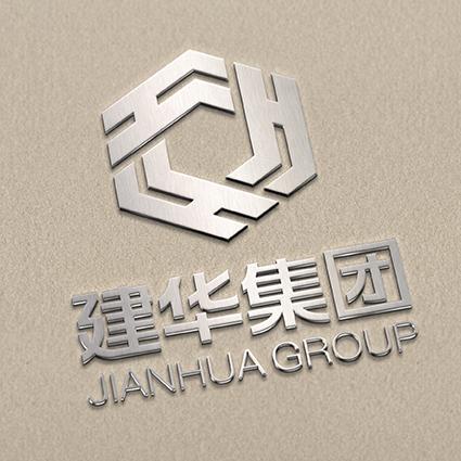 建华集团品牌设计/logo设计/vi设计