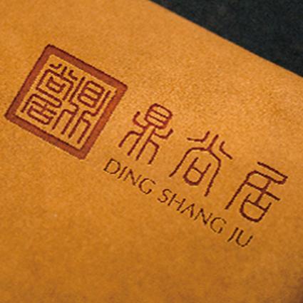 鼎尚居设计装饰工程有限公司LOGO设计