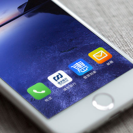 创意共和电商UI设计案例:浦发银行app浦惠到家用户体验设计/UI设计
