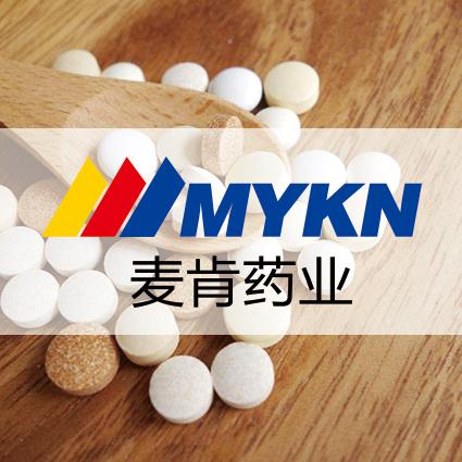 麦肯药业品牌命名/品牌设计/logo设计/vi设计/包装设计