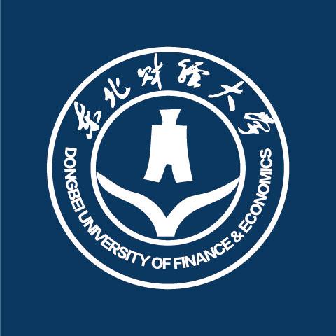 创意共和为东北财经大学提供全年设计服务
