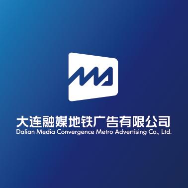 大连融媒地铁广告有限公司品牌设计/logo设计