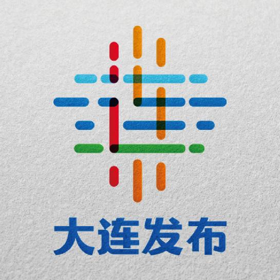 大连发布品牌设计/logo设计/vi设计