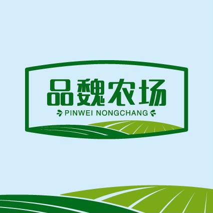 品魏农场品牌命名/品牌设计/logo设计/vi设计/包装设计