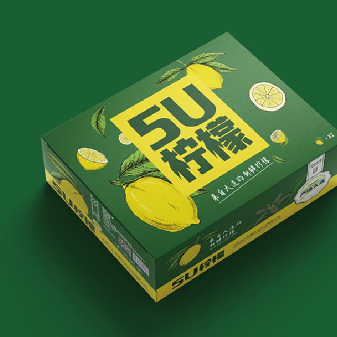 创意共和为五山柠檬生态农业提供品牌创建咨询设计服务