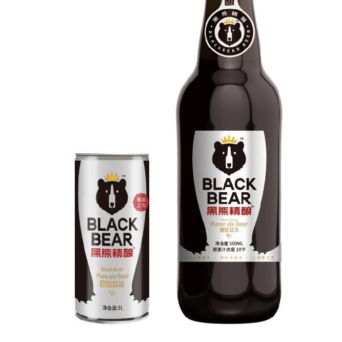 黑熊精酿品牌设计/logo设计/vi设计/包装设计