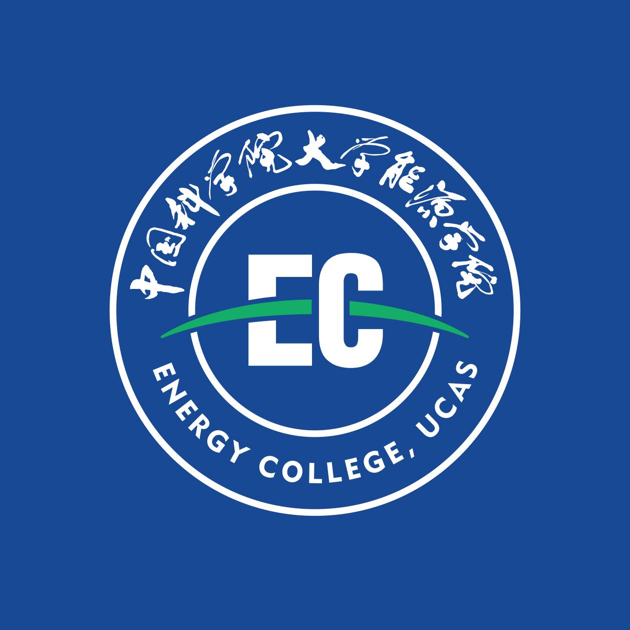 中国科学院大学能源学院LOGO、校徽及品牌视觉呈现规范化设计,创意共和设计作品
