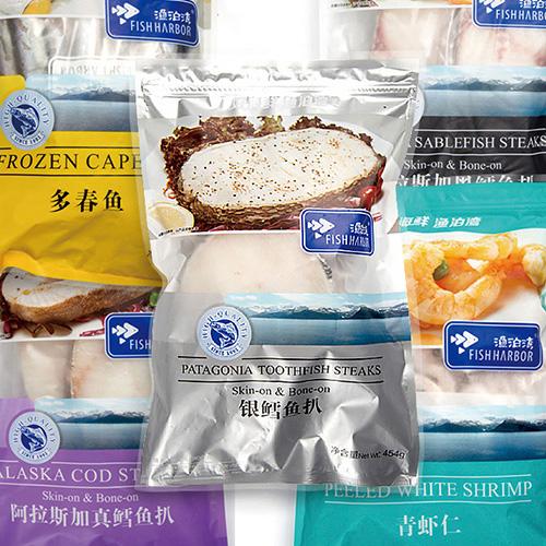 创意共和大连设计公司为渔泊湾提供包装设计等服务