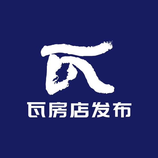 """瓦房店市官方新媒体互动平台""""瓦房店发布""""品牌logo设计"""