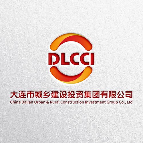 大连市城乡建设投资集团有限公司logo设计/vi设计/宣传册设计